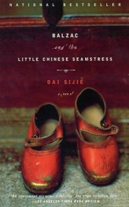 balzac-and-the-little-chinese-seamstress